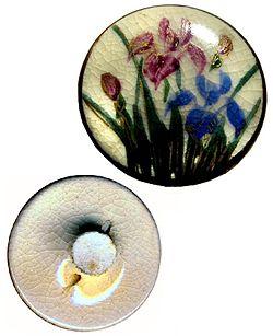 Hand Painted Satsuma Porcelaine Cendrier