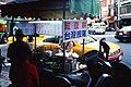 Scene in downtown Taichung 04.jpg
