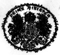 Seal of the Prime Minister of Her Majesty's Government in the United Kingdom.tif
