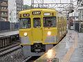 Seibu 2000 series Shimoochiai.JPG