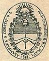 Sello asamblea soberana - Argentina 1813.jpg
