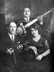 """Photo of Smyrna Style Trio (1932)"