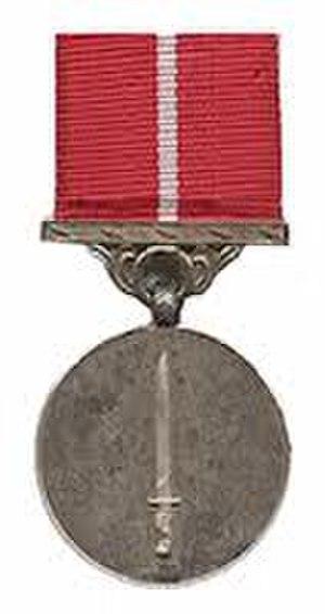 Sena Medal - Image: Sena Medal 2