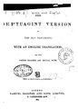 Septuagint-Brenton-1884.pdf