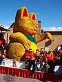 Sergines-FR-89-carnaval 2019-char Maneki-Neko 05.jpg