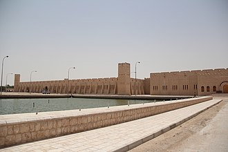 Collecting practices of the Al-Thani Family - Entrance to the Sheikh Faisal Bin Qassim Al Thani Museum.