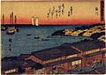 Shinagawa (5765350451).jpg