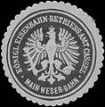 Siegelmarke K. Eisenbahn-Betriebs-Amt Cassel Main-Weser-Bahn W0350367.jpg