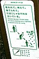 Sign in Kanazawa (3809911157).jpg