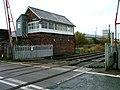 Signal Box, Heighington Station - geograph.org.uk - 69808.jpg