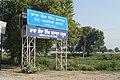 Sirhind-Fatehgarh Sahib WikiExpedition 06.jpg