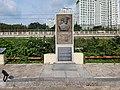 Site of the Heroic Deed of the Patriot Won Tae-woo (1).jpg