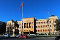 Skopje, Macedonia (17106382131).jpg