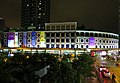 Skyline Plaza at night (Hong Kong).jpg