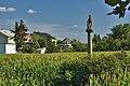Socha v poli u Nasobůrek, Litovel, okres Olomouc.jpg