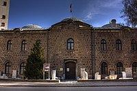 Sofia Archaeological museum.jpg