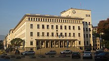 Headquarters of the Bulgarian National Bank in Sofia