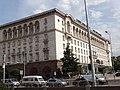 Sofia Center, 1000 Sofia, Bulgaria - panoramio (70).jpg
