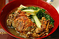Soft Shelled Crab on Noodle Soup.jpg