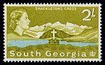 SouthGeorgia2sh1963-shackletonscross.jpg