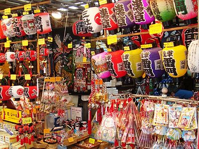 Kitsch-o-rama at the Nakamise arcade, Asakusa