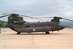 Special Forces Chinook Greek Army Megara 2.jpg