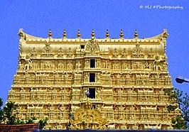 Sree Padmanabhaswamy Temple.JPG