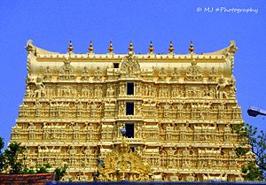 Thiruvananthapuram - Image: Sree Padmanabhaswamy Temple