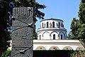 Städtischer Friedhof Bozen - Blick vom jüdischen Friedhof auf die Einsegnungskapelle.JPG