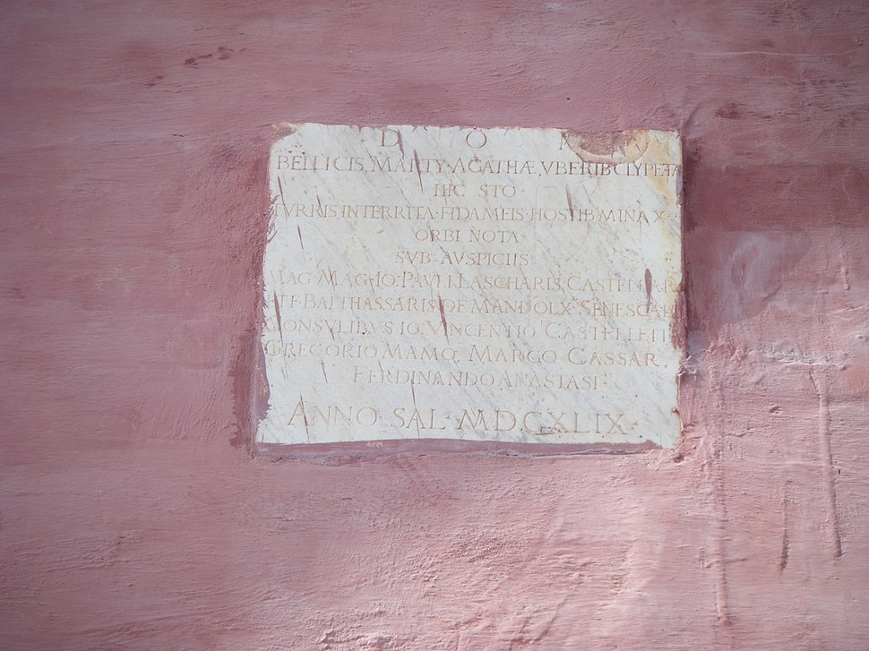 St. Agatha's Tower-main Inscription