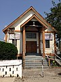 St. Andrew's Anglican Church, San Ignacio.JPG