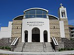 St. Mark's Syrian Orthodox Cathedral - Paramus, New Jersey 01.jpg
