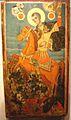 St Demetrius Gradishte XIX Century Icon.jpg