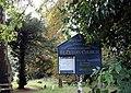 St Peter, Shelley, Essex - Notice board - geograph.org.uk - 963446.jpg
