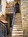 Stairs מדרגות - panoramio.jpg