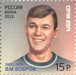 Stamp-russia2013-sport-legends-2-03.png