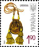 Stamp 2011 Kyset.jpg