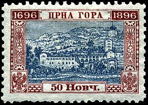 Postage stamps and postal history of Montenegro - An 1896 stamp of Montenegro