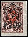 Stamp Soviet Union 1922 68.jpg