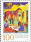 Stamp of Kazakhstan kz 631.jpg