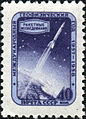 Stamp of USSR 2019.jpg