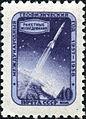 Stamp of USSR 2019.jpg