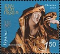 Stamp of Ukraine s1053.jpg