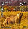 Stamp of Ukraine s1519.jpg