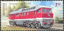 Stamp of Ukraine s944.jpg
