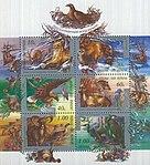 Stamp of Ukraine zapovidnyky (cropped).jpg