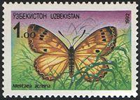 Stamp of Uzbekistan 1992 a.jpg