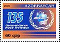 Stamps of Azerbaijan, 2009-875.jpg