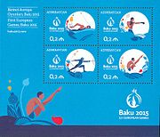 Stamps of Azerbaijan, 2015-1206-1209.jpg