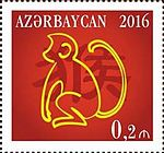 Stamps of Azerbaijan, 2016-1240.jpg